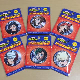 【非売品】ヒロアカ×ファミマ 缶バッジ 全6種セット(バッジ/ピンバッジ)