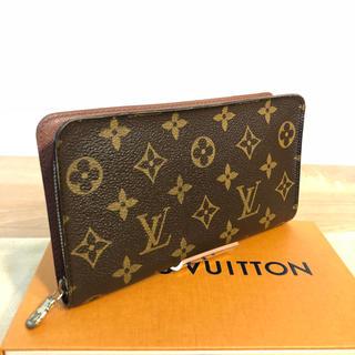 LOUIS VUITTON - 綺麗 正規品 ルイ ヴィトン ジッピーウォレット 長財布 モノグラム