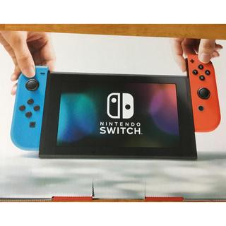 任天堂 - switch 任天堂 新品未開封