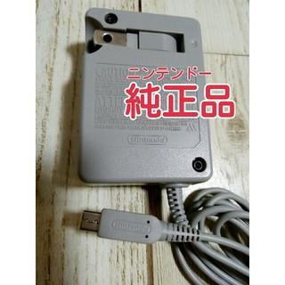 ニンテンドウ(任天堂)の3DS 任天堂 純正品 充電器 ACアダプター WAP-002/JPN (携帯用ゲーム本体)