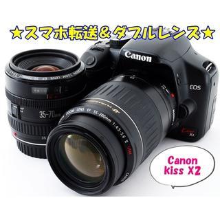 キヤノン(Canon)の☆★スマホ転送♪Canon Kiss X2 Wレンズキット★☆ (デジタル一眼)