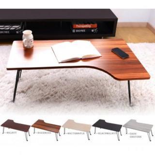 木目調 L字型 折りたたみ テーブル(ローテーブル)