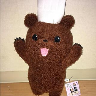 BANDAI - 送料込み 新品 こぐまのケーキ屋さん ぬいぐるみ