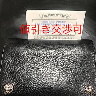 クロムハーツ(Chrome Hearts)のクロムハーツ 2ジップレザーウォレット 美品(折り財布)