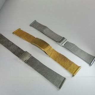 メッシュブレス18mm(3本)set(金属ベルト)