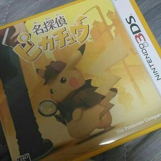 ニンテンドウ(任天堂)の任天堂 3DS 名探偵ピカチュウ(携帯用ゲームソフト)