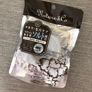 ネイチャーアンドコー(Nature&Co)のKOSE ネーチャー アンド コー フェイシャルソープ S <洗顔石けん>(洗顔料)