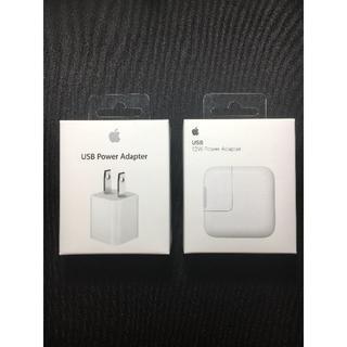 アップル(Apple)の【新品】Apple 5w/12w USB電源アダプタセット☆(バッテリー/充電器)