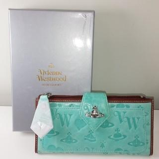 ヴィヴィアンウエストウッド(Vivienne Westwood)のヴィヴィアンウエストウッド長財布アクアマリン色(財布)