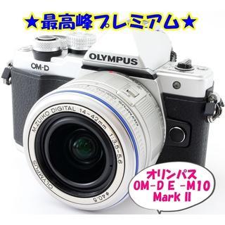 オリンパス(OLYMPUS)の☆★最高峰プレミアム★オリンパスOM-D E -M10 Mark II☆★(ミラーレス一眼)
