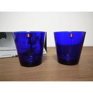 イッタラ(iittala)のイッタラ カルティオ タンブラー コバルトブルー 2点 送料込み 新品 (グラス/カップ)