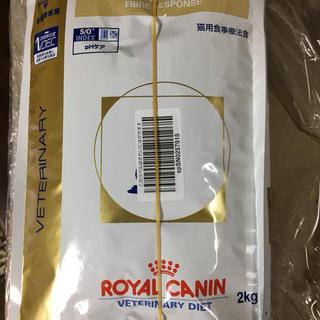 ROYAL CANIN - ロイヤルカナン 消化器サポート 猫