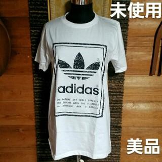 adidas - Tシャツadidas
