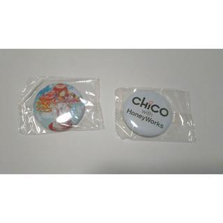 CHICO with HoneyWorks バッジ(バッジ/ピンバッジ)