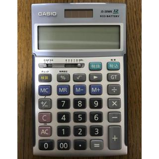 カシオ(CASIO)のカシオ 電卓 JS-20WK(オフィス用品一般)