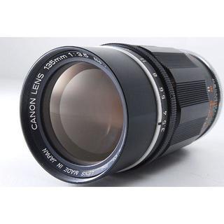 キヤノン(Canon)の美品■Canon 135mm F3.5 ライカLマウント用レンズ◆U900(レンズ(単焦点))