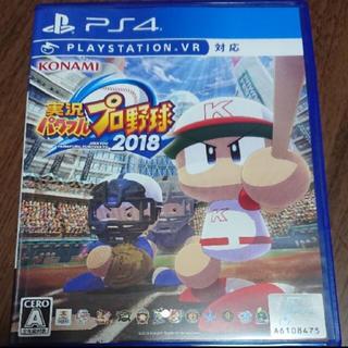プレイステーション4(PlayStation4)のパワプロ2018 美品(家庭用ゲームソフト)