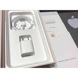 アップル(Apple)の【新品未使用】Apple純正 iPhone 付属品 電源アダプタ 充電コード(バッテリー/充電器)