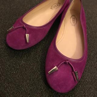トッズ(TOD'S)のTOD'S purple Ballerinas(ローファー/革靴)