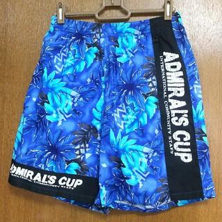 アドミラル(Admiral)の美品❗ADMIRAL'S CUPの水着、海パン(水着)