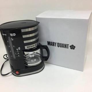 マリークワント(MARY QUANT)のマリークヮント コーヒーメーカー(コーヒーメーカー)