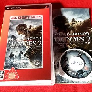 プレイステーションポータブル(PlayStation Portable)のPSP メダルオブオナー ヒーローズ 2(携帯用ゲームソフト)
