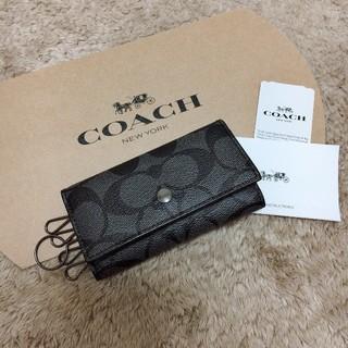 コーチ(COACH)の新品未使用 COACH キーケース 人気 チャコール ブラック(キーケース)