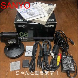 サンヨー(SANYO)のSANYO ✳︎ ビデオカメラ ✳︎ ザクティー(ビデオカメラ)