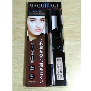 マキアージュ(MAQuillAGE)のマキアージュ アイブロー BR600(アイブロウペンシル)