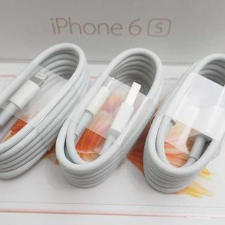 アップル(Apple)の3個 純正 ライトニングケーブル  Apple iPhone(バッテリー/充電器)