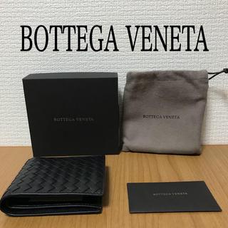 ボッテガヴェネタ(Bottega Veneta)の【ボッテガヴェネタ】 二つ折り財布 レザー 本革(折り財布)