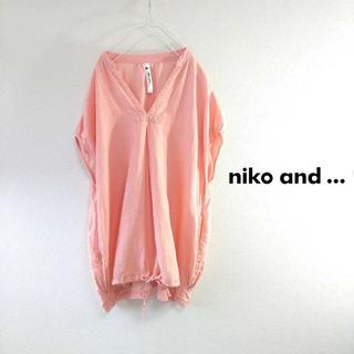 niko and... - ニコアンド★ゆったりリネンスキッパートップス サーモンピンク 抜き衿