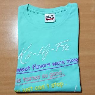 キスマイフットツー(Kis-My-Ft2)の新品 キスマイ 2018 Yummy ツアーグッズ Tシャツ(アイドルグッズ)