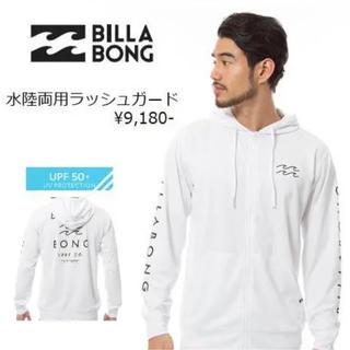 新モデル BILLABONGビラボン パーカーラッシュガード メンズ Lサイズ