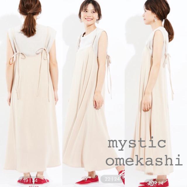 mystic(ミスティック)のomekashi 2wayキャミワンピース レディースのワンピース(ひざ丈ワンピース)の商品写真