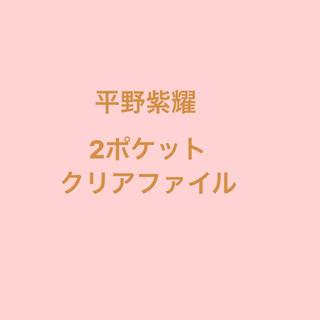 キンプリ クリアファイル(アイドルグッズ)