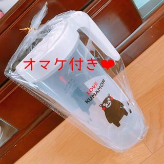 新品未使用★くまもん ウォータージャグ ボトル ピッチャー 1300ml(容器)