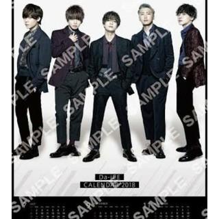 Da-iCEポスターカレンダー(ミュージシャン)