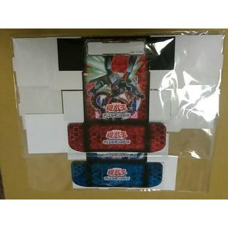 遊戯王 カードケース (組み立て式)(Box/デッキ/パック)