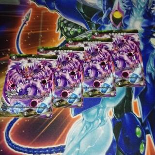 デュエマ(双)EX02 卍月の流星群 4枚 在庫8枚 まるしち(シングルカード)