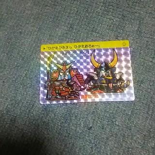 ガンダムカード(その他)