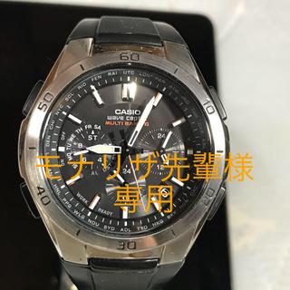 カシオ(CASIO)のCASIOウェーブセプター WVQ-M410(腕時計(アナログ))