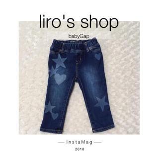 ベビーギャップ(babyGAP)のbabyGap♡ スター &ハートデニム legging jeans(パンツ/スパッツ)