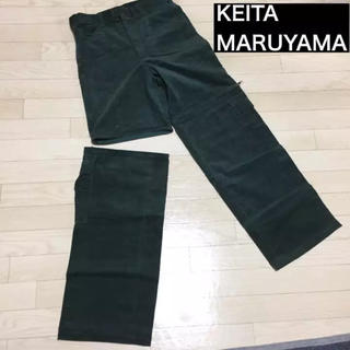 9199 KEITA MARUYAMA コーデュロイ ケイタ マルヤマ 深緑