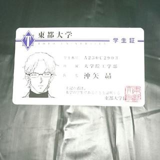 ショウガクカン(小学館)の名探偵コナン  学生証(カード)