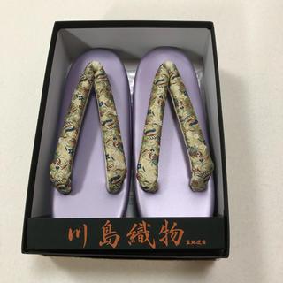 お値打ち‼️川島織物 草履  No.39(下駄/草履)