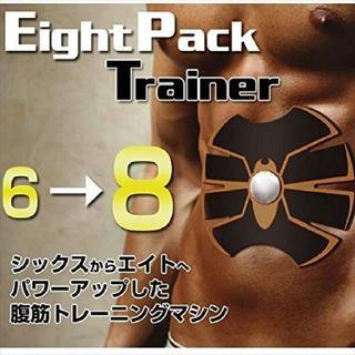 即購入ok♪ EightPackTrainerエイトパックトレーナー f5(エクササイズ用品)