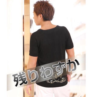 レディー(Rady)のRady🖤メンズ バイカラー ニット(Tシャツ/カットソー(半袖/袖なし))