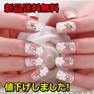 ネイルチップ つけ爪 チップ 派手 ロング 可愛い 結婚式 ホワイト 白