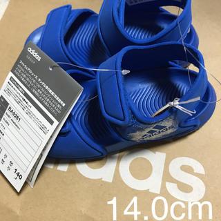 アディダス(adidas)の新品  3229円→2280円  adidas  サンダル  早い者勝ち(サンダル)